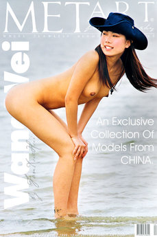 2 MetArt members tagged Wang Wei and naked pictures gallery New Chinese Model Wang Wei 'chinese'