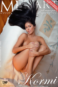 24 MetArt members tagged Macy B and nude pictures gallery Kormi 'peach fuzz'