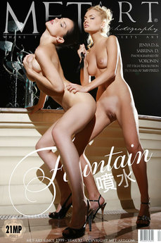MetArt Gallery Fountain with MetArt Models Jenya D & Sabrina D
