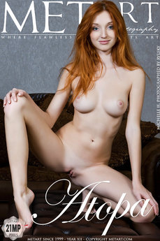 89 MetArt members tagged Michelle H and naked pictures gallery Atopa 'beautiful redhead'