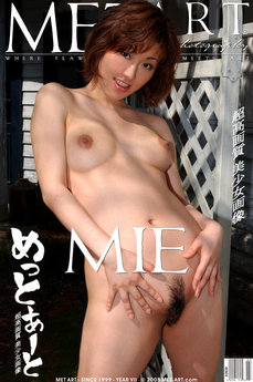 1 MetArt members tagged Mie A and naked pictures gallery Mie By Yousoudo 'oriental'