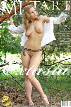 270 MetArt members tagged Katya T and naked pictures gallery Extasia 'curvy'
