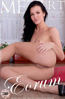 77 MetArt members tagged Verona A and naked pictures gallery Eorum 'small labia'