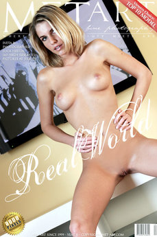 MetArt Gallery Real World with MetArt Model Iveta B