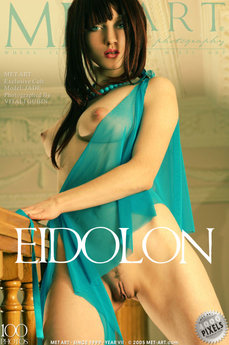 MetArt Gallery Eidolon with MetArt Model Jade A