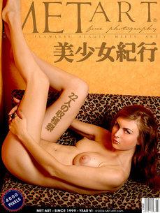 MetArt Lili C Photo Gallery Kagirinai Ingret