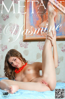 5 MetArt members tagged Yasmine A and nude photos gallery Presenting Yasmine 'balloon knot'