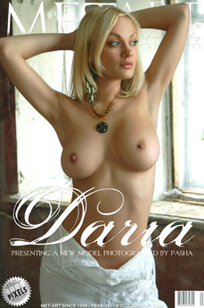 117 MetArt members tagged Daria B and nude pictures gallery Presenting Daria 'tramp stamp'