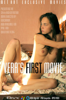 MetArt Gallery Vera's First Movie with MetArt Model Vera C